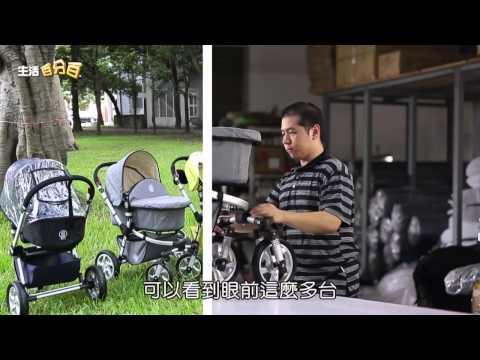 """嬰兒推車 MIT CLASSIC多功能 四輪嬰兒車 """"全配組合"""" 雙向折疊防震 可躺可坐 - 芥末綠"""