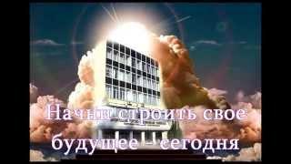 Впервые в Республике Беларусь!!! Дистанционное обучение по всем специальностям!
