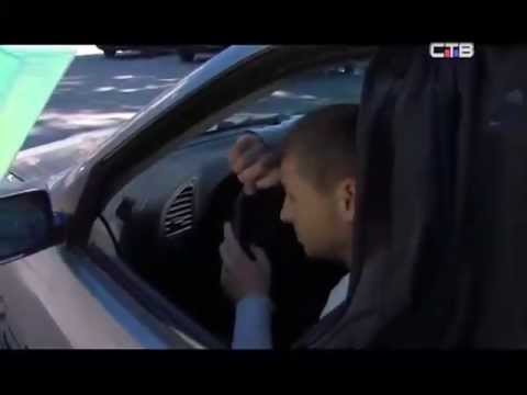 Смотреть онлайн штраф за шторки на передние стекла автомобиля