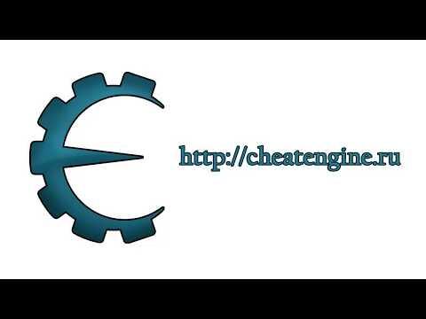 Как пользоваться программой Cheat Engine
