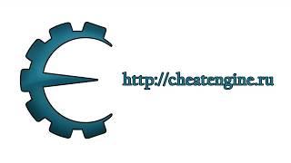 как работает Cheat Engine 6.4