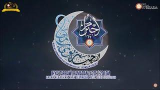 Video Promo IHTIRAM '16 BKASM sesi 2015/2016