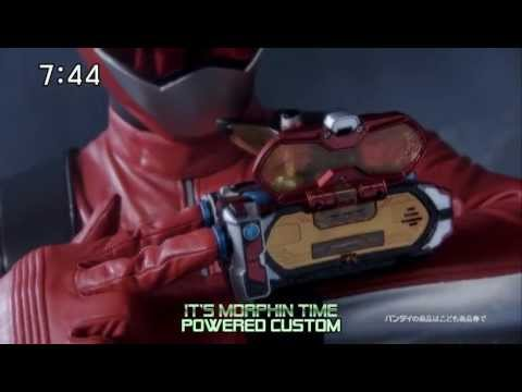 Tokumei Sentai Go-Busters Commercials 2 (English Sub)