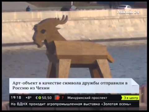 По Москве-реке проплыла семиметровая деревянная фигура козла