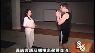 Ken Breniman explains Partner Yoga:  A KTSF interview by Pei-c…
