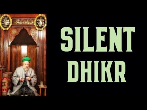 Silent Dhikr [ENGLISH VERSION]