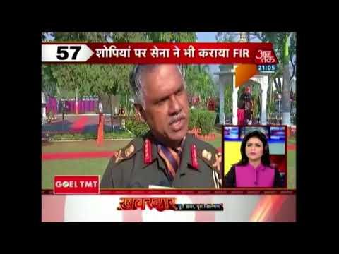 Shatak Aaj tak: BJP Attacks Rahul Gandhi Over His 70,000 Expensive Jacket