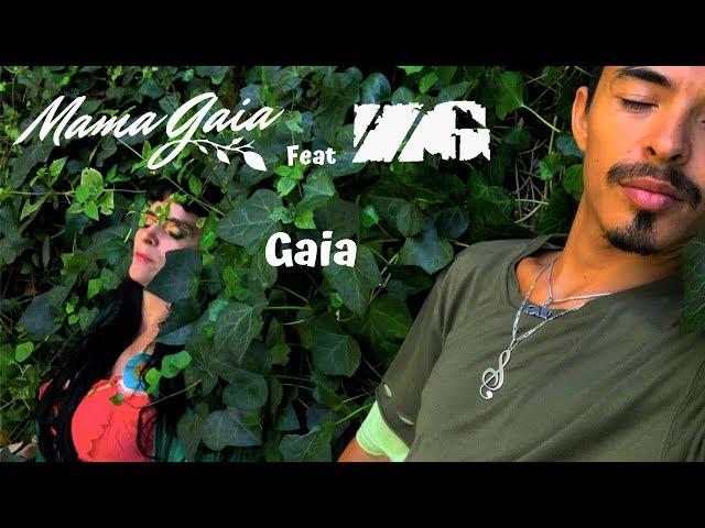 Mama Gaia - Gaia Feat Zona Ganjah (EnCanto) - VIDEO OFICIAL