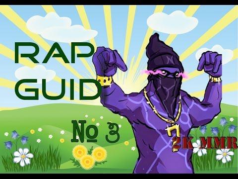 видео: rap | Рэп Гайд по dota 2 (enigma) #3