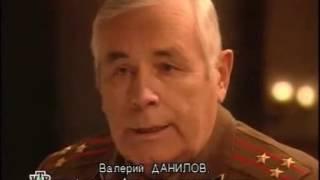 Последний миф Кто начал Вторую Мировую войну НТВ,Россия
