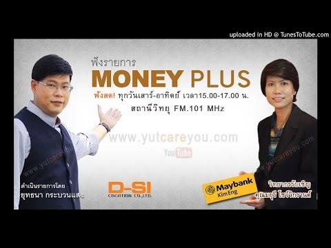 แนวโน้มตลาดหุ้นไทย และหุ้นเด่น ในปี 2558  (04/01/57-3)