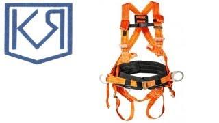 Альпинизм промышленный. Снаряжение(Промышленный альпинизм. Снаряжение. Соблюдение техники безопасности - гарантия качественных работ и соблю..., 2012-03-28T13:04:20.000Z)