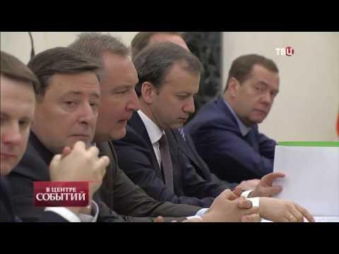 13.01.2017. В центре событий с Анной Прохоровой