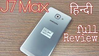 Galaxy J7 Max full Review