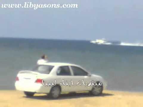 plane landing in the ocean