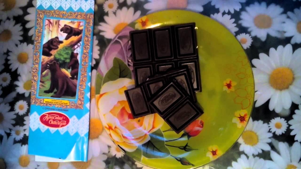 Шоколадная конфета Медовый грильяж, фейковый Мишка косолапый - YouTube