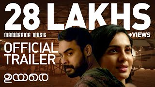 UYARE Official Trailer Parvathy Thiruvothu Tovino Asif Ali Movie Release on April 26