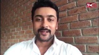 Actor Suriya Congratulates All National Award Winners | #NationalAwards2017 | Reel Petti