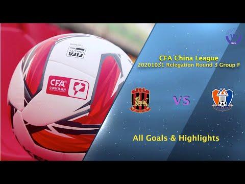 Suzhou Dongwu Jiangxi Liansheng Goals And Highlights