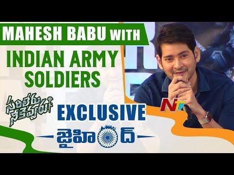 Mahesh Babu With Indian Army Soldiers | Republic Day Special | Jai Hind | Saileru Neekevvaru | NTV
