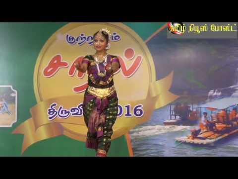 குற்றாலம் சாரல் விழா கோலாகலம் - courtallam saral festival