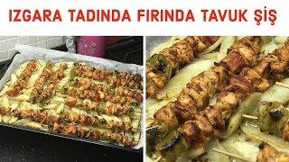 Mangal Tadında Fırında Tavuk Şiş - Naciye Kesici - Yemek Tarifleri