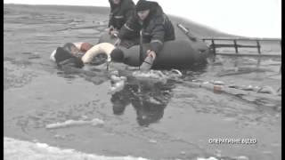 У Харкові пішли під лід двоє чоловіків та жінка(Двоє чоловіків та жінка пішли під лід на ставку, у спальному районі міста. Сорокарічні чоловік із жінкою..., 2016-01-05T11:03:35.000Z)