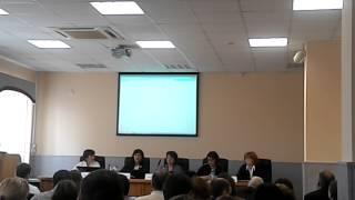Выступление заместителя председателя Арбитражного суда Челябинской области С.Б. Полич на конференции