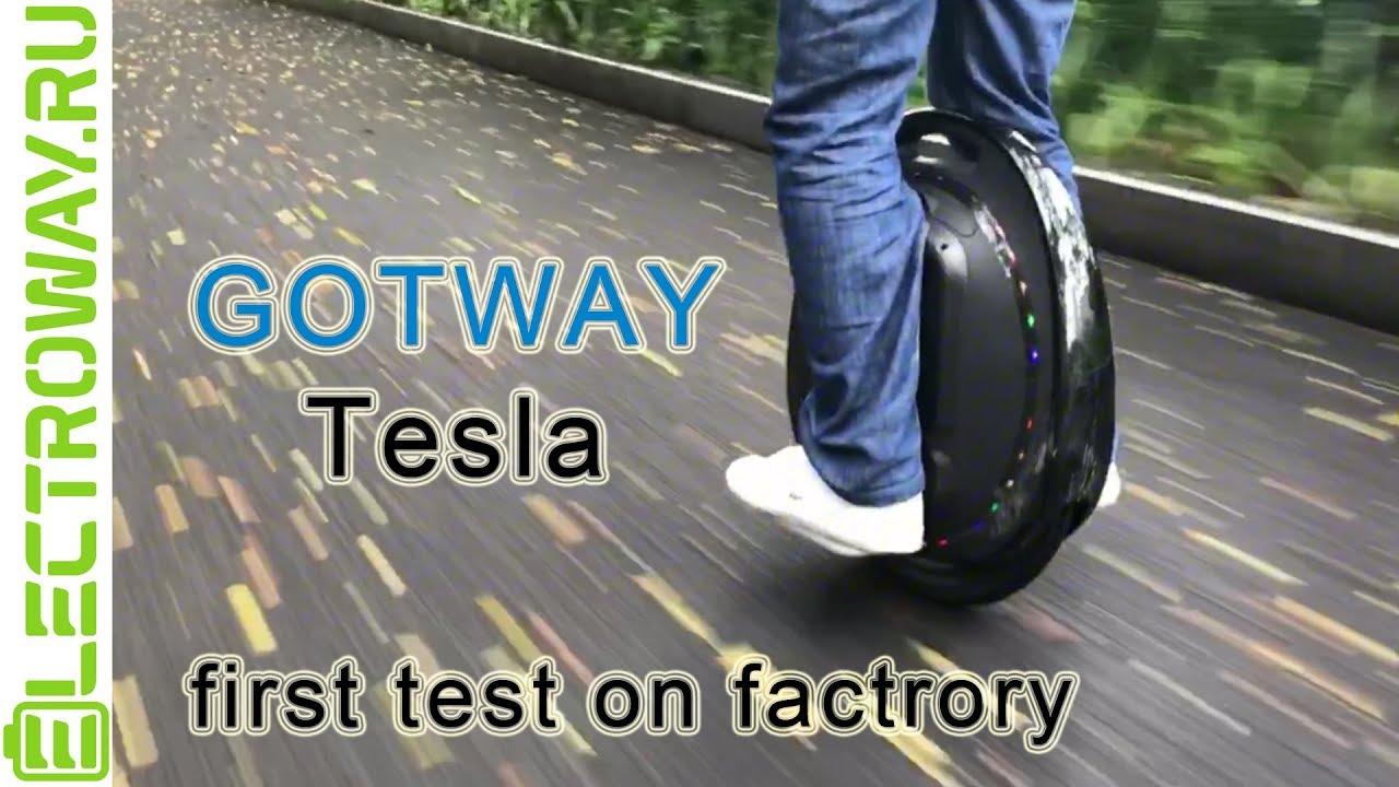 Gotway Tesla