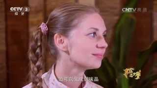 第二期-乌干达小伙爱中国古彩戏法【有朋远方来20151023】
