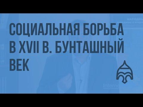 Русско-турецкие войны 18 и 19 века. Войны России с Турцией