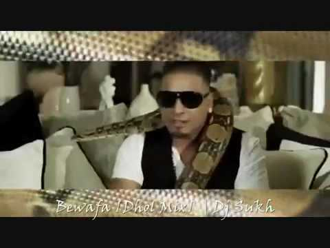 Bewafa [Dhol Mix] - Imran Khan - Dj Sukh