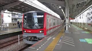 東武70000系71705F 東武動物公園ゆき 中目黒発車