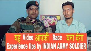 यह Video आपके running करने का तरीका बदलदेगा Indian army running 1600 meter physical tips in hindi