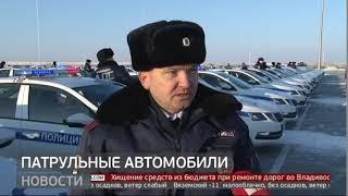 Патрульные автомобили. Новости. 12/12/2019. GuberniaTV