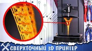 видео Сравнительная таблица принтеров по себестоимости распечатки