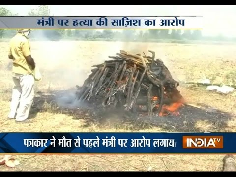 Journalist Burnt Alive For FB Post, UP Minister Booked | India TV