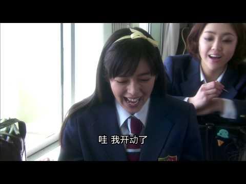 一吻定情~Love in TOKYO - 第1集(简体中文字幕)