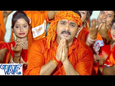 HD जुखाम नाही धरे बाबा - Jukham Nahi Dhare - Pawan Singh - Bol Bum - Bhojpuri Kanwar Bhajan 2015 new
