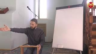 Синтаксис арабского языка. Шарх Мукаддима аль-Аджрумия - Урок 35