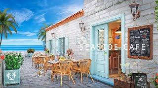 Outdoor Seaside Cafe Ambience & Bossa Nova Music, Ocean Wave Sounds, Outdoor Coffee Shop Sounds ASMR