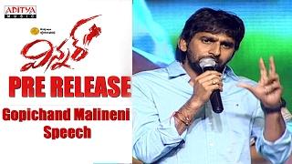 Repeat youtube video Gopichand Malineni Speech    Winner Movie Pre Release Event    Sai Dharam Tej, Rakul Preet   