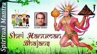 Top Hanuman Bhajans - Hanuman Chalisa - Hanuman Ashtak - Hanuman Mantra - Jai Bolo Hanuman Ki