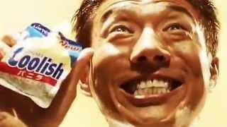 サーバンブー×サービスOP 【松岡修造×サーバントサービス】めいあいへるぷゆー?