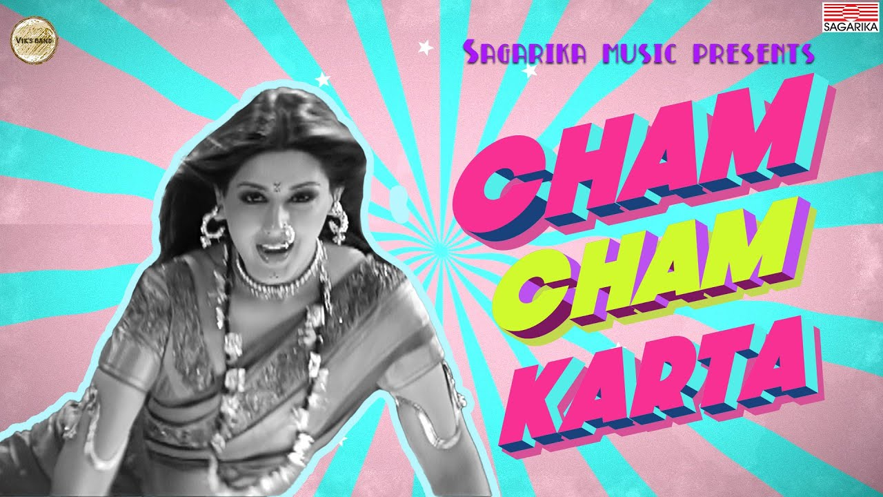 Download Cham Cham Karta/ Ajay Atul/Vaishali Samant / Sonali Bendre