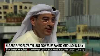 World's tallest tower in Dubai 928m tall  - Construction starts July 16