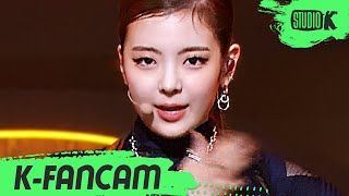 [K-Fancam] 있지 리아 직캠 '마.피.아. In The Morning ' (ITZY LIA Fancam) l @MusicBank 210430