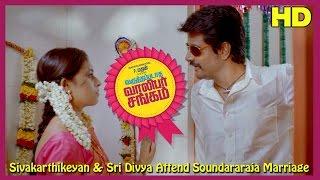 Varuthapadatha Valibar Sangam | Scenes | Sivakarthikeyan & Sri Divya Attend Soundararaja Marriage