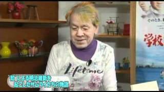 はいから万歳2011年2月4日~2月11日放送分。ゲストは作家 志茂田景樹さ...