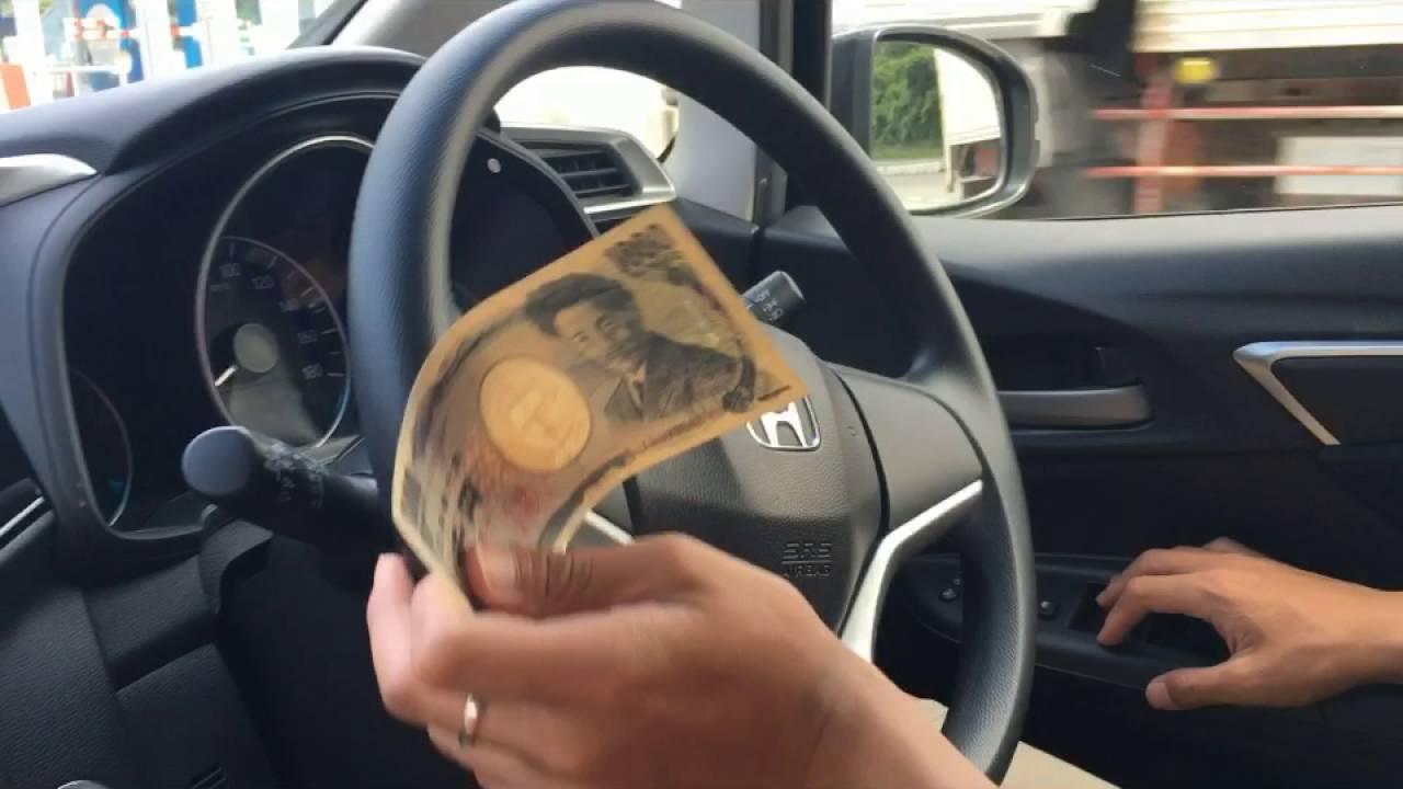 日本沖繩 OTS租車 2 - YouTube